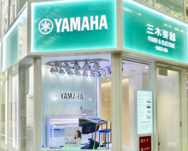 三木楽器心斎橋店リニューアルオープンしました。