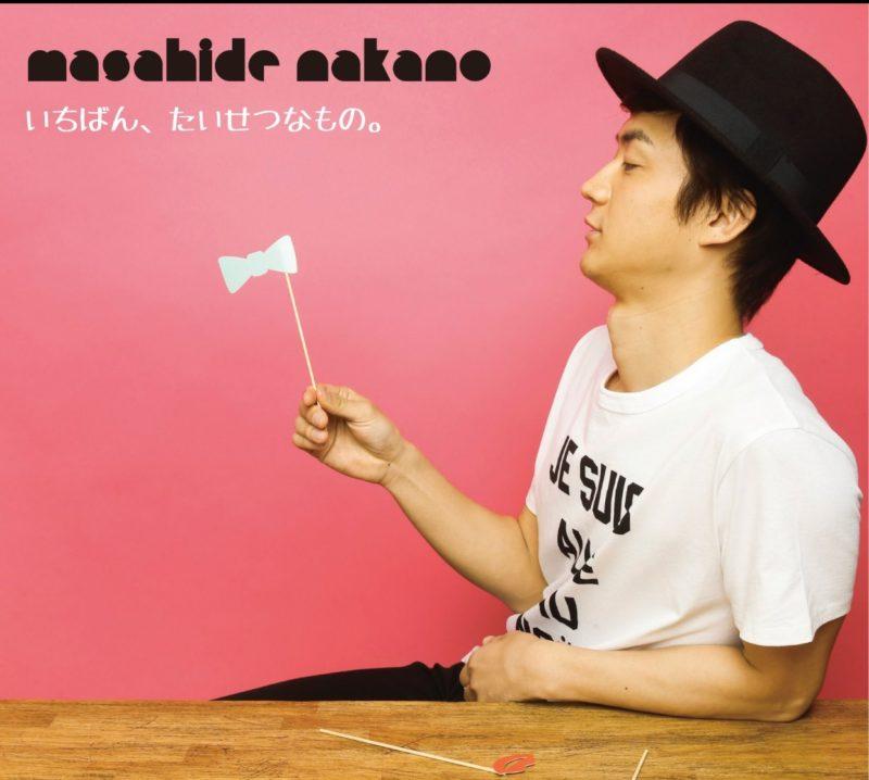MASAHIDE NAKANO 2020/9 PRIVATE-3
