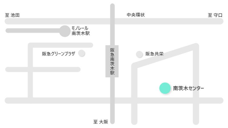 南茨木センター