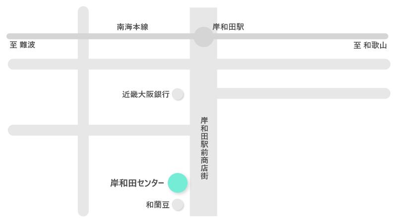 岸和田センター