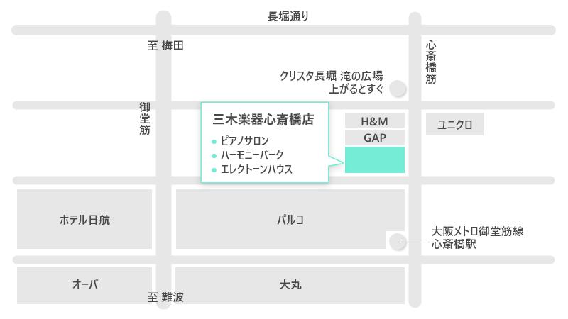ハーモニーパーク心斎橋