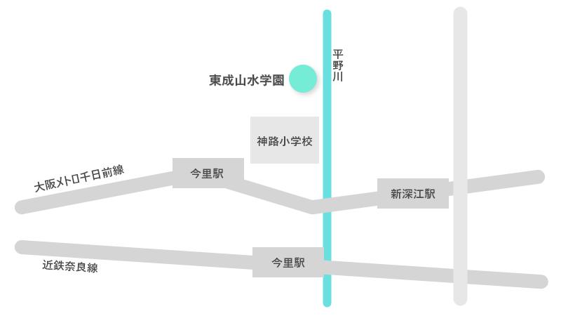 東成山水学園 ピアノ教室