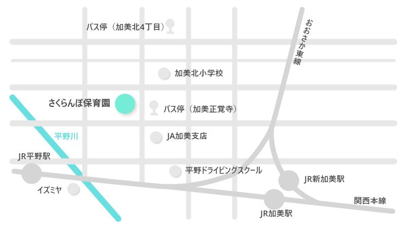 さくらんぼ保育園  ピアノ教室