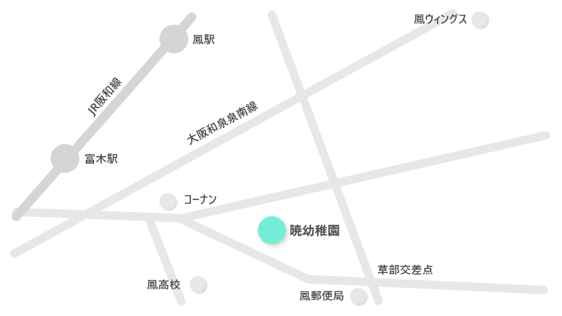 暁幼稚園 ピアノ教室