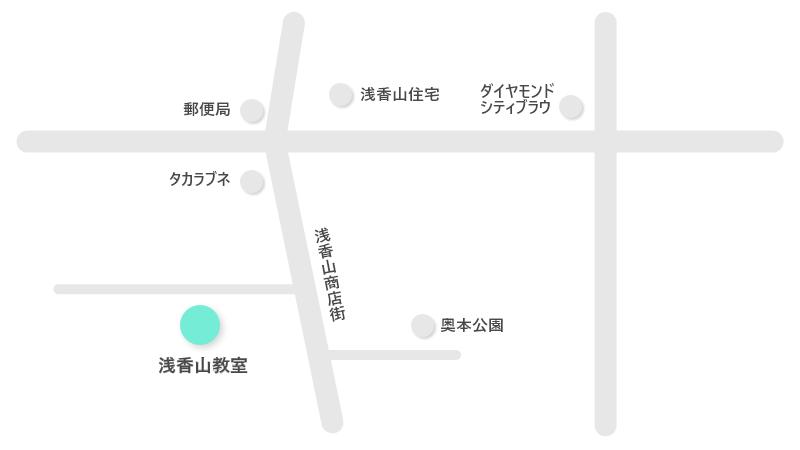 浅香山教室 ピアノ教室