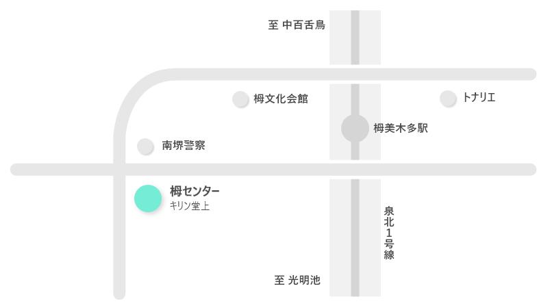 栂センター
