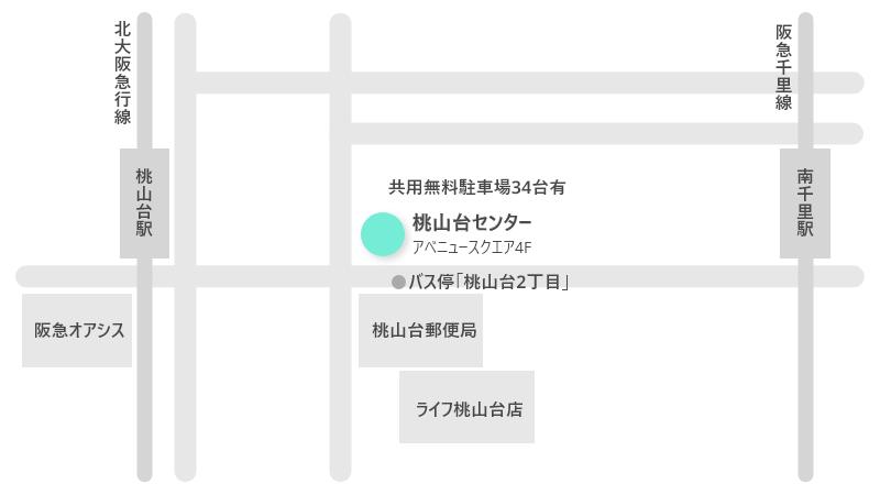 桃山台センター