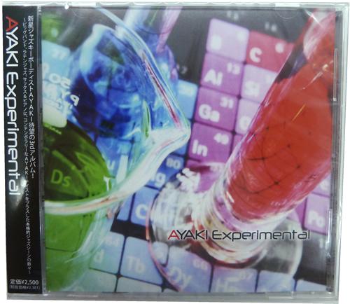 AYAKI Experimental