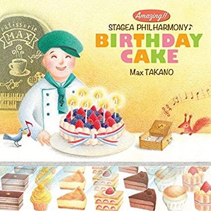 鷹野雅史 2枚同時リリース 『AMAZING!!STAGEA PHILHARMONY BIRTHDAY CAKE』