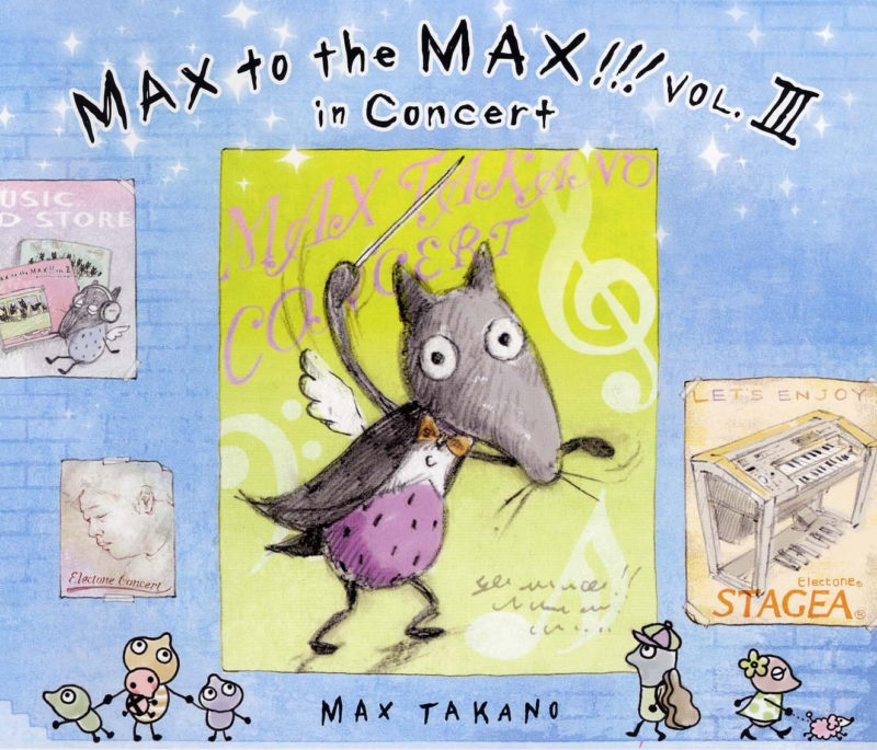 MAX to the MAX Ⅲ !