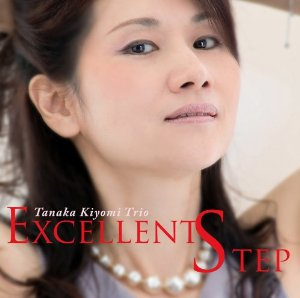 EXCELLENT STEP