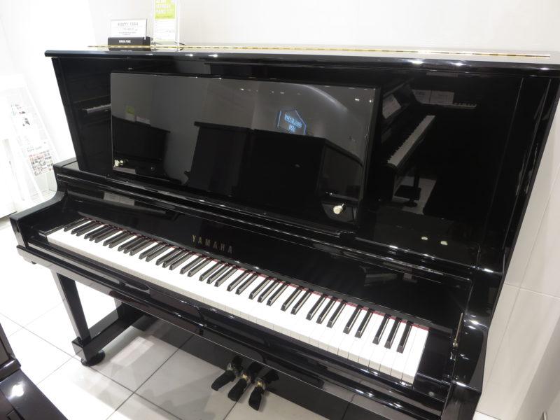 ヤマハ UX50A
