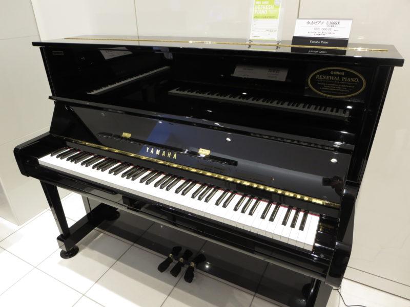 ヤマハリニューアルピアノ U100SX