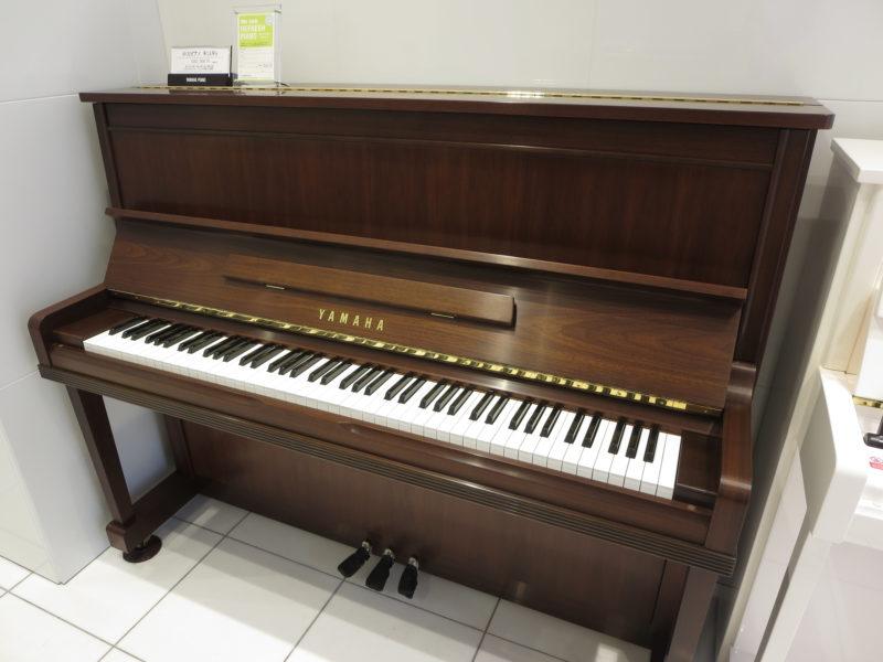 ヤマハリニューアルピアノ W1AWn