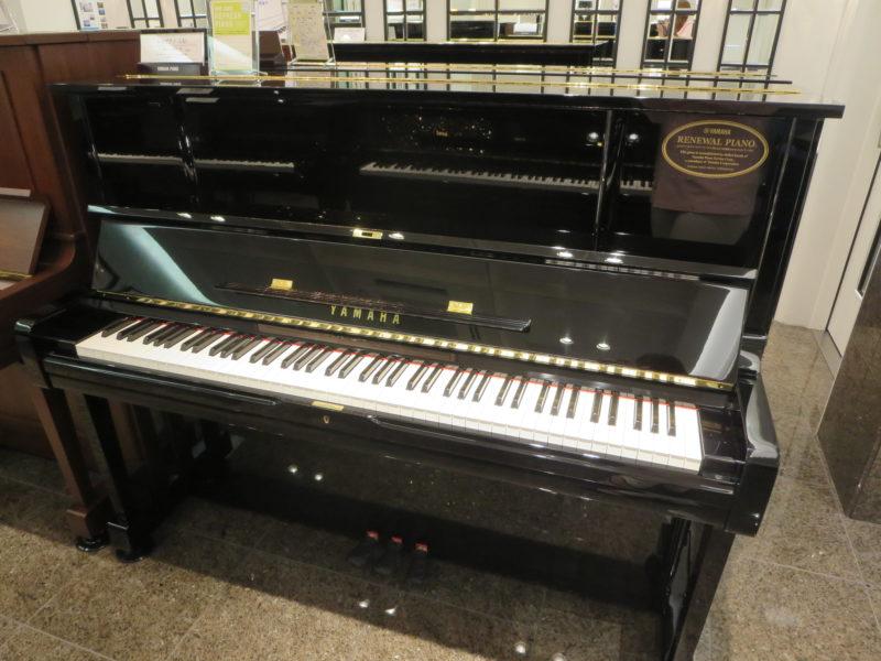 ヤマハリニューアルピアノ UX1