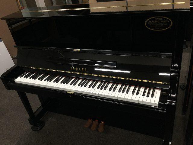 リニューアルピアノ UX1