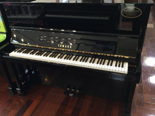 ヤマハリニューアルピアノ MC301