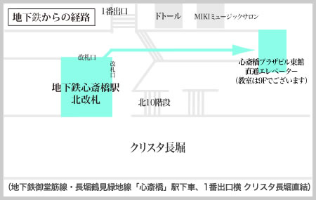 shinsaibashi_map_02[1]